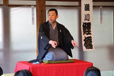 瀧川鯉橋師匠