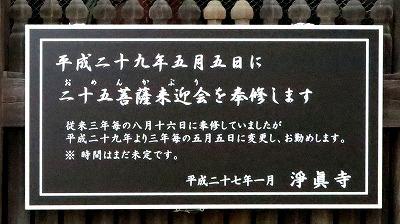 201622994130.jpg