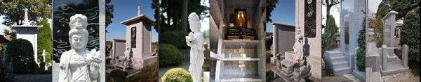 円泉寺『永代供養塔』- 永代供養墓・納骨堂