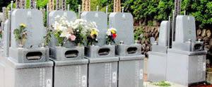 60万円のお墓